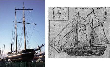 函館丸【江戸幕府 スクーナー帆船 幕末軍艦】