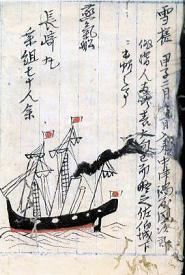 第二長崎丸【江戸幕府 スクーナー級輸送船 幕末軍艦】