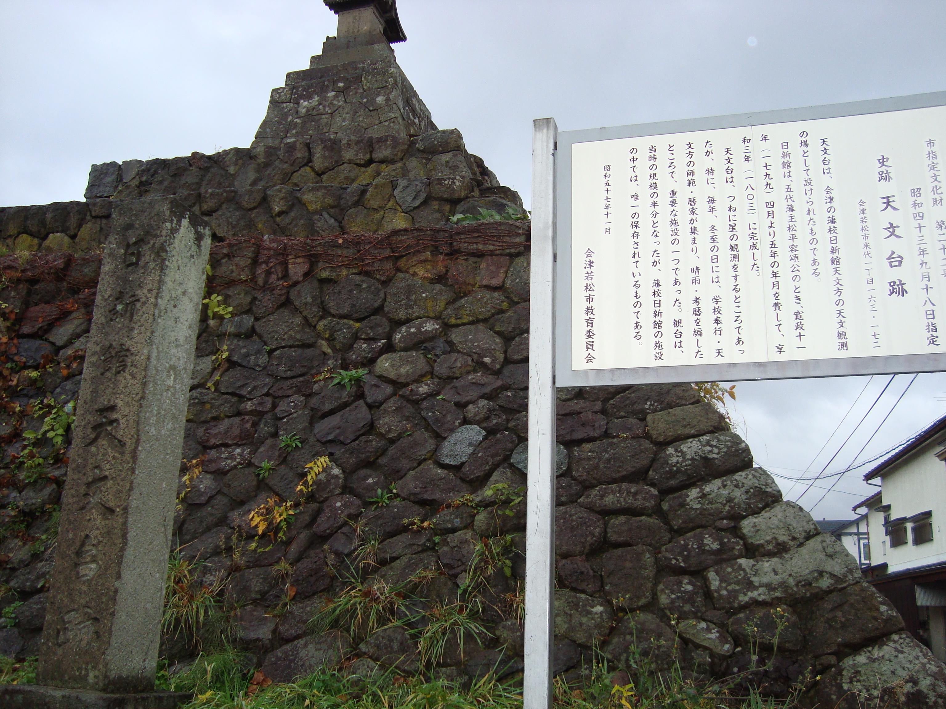 会津藩/松平家23万石:松平容保【幕末維新写真館】