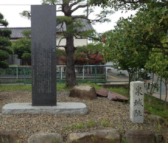 泉藩/本多家2万石:本多忠紀【幕末維新写真館】
