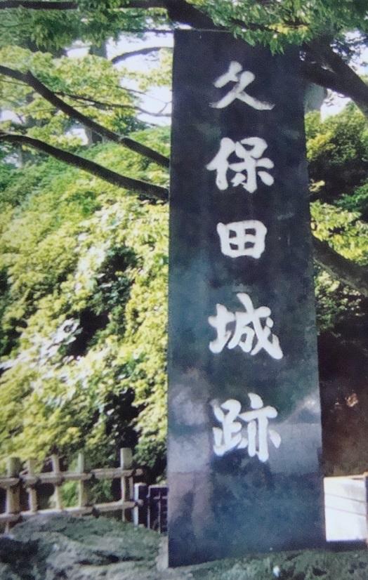 久保田藩(秋田藩)/佐竹家20万石:佐竹義堯【幕末維新写真館】