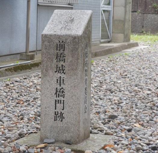 前橋藩/場所・アクセス・地図 松平家17万石:松平直克【幕末維新写真館】