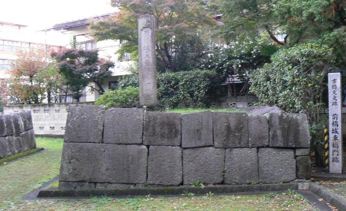 前橋藩/場所・アクセス・地図 ...