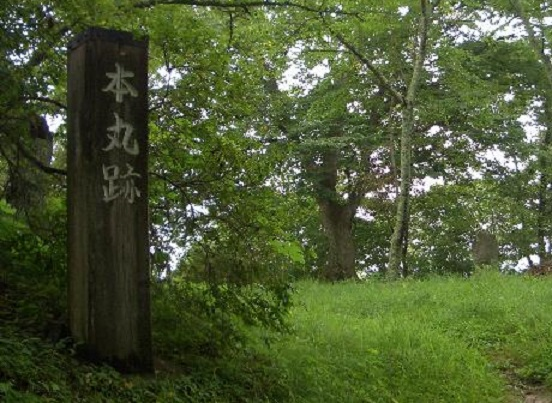 三春藩/秋田家5万石:秋田映季【幕末維新写真館】