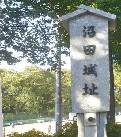 沼田藩/土岐家3万5千石:土岐頼知【幕末維新写真館】