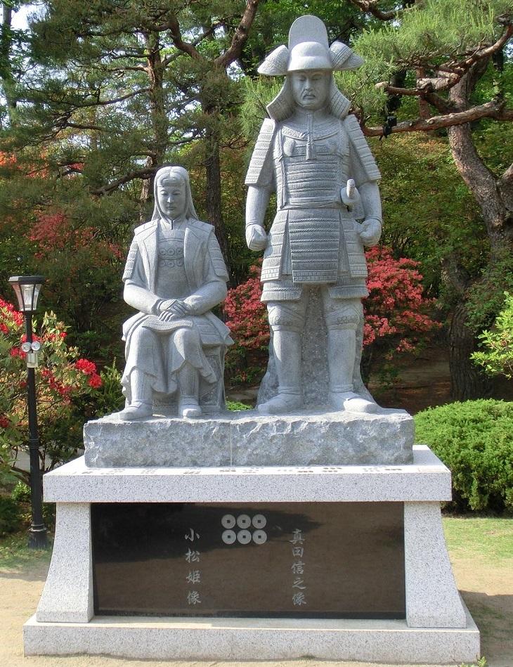 真田信之と小松姫の像