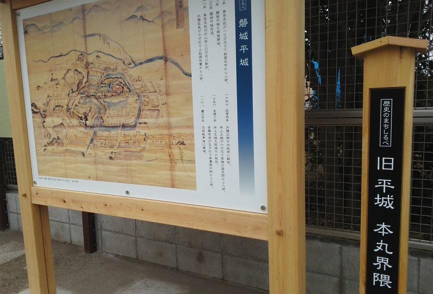 磐城平藩/安藤家4万石:安藤信正【幕末維新写真館】