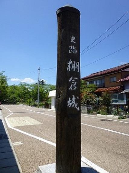 棚倉藩/阿部家10万石:阿部正静【幕末維新写真館】
