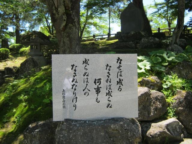 米沢藩/上杉家14万7千石:上杉茂憲【幕末維新写真館】